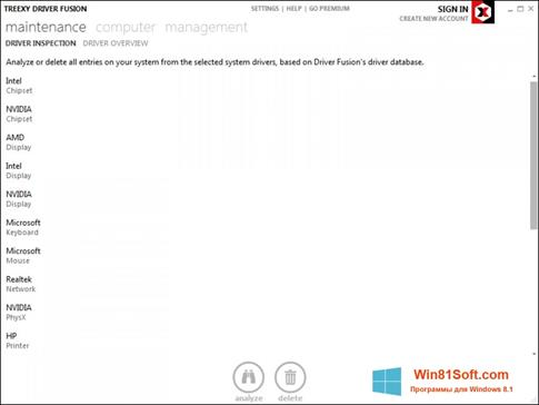 Скриншот программы Driver Fusion для Windows 8.1