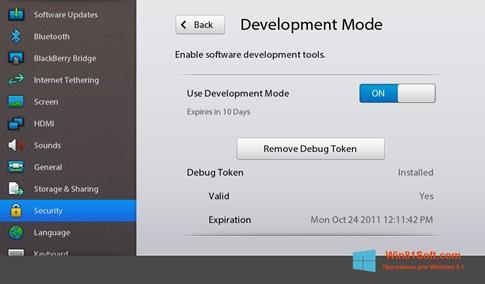 Скриншот программы Adobe AIR для Windows 8.1