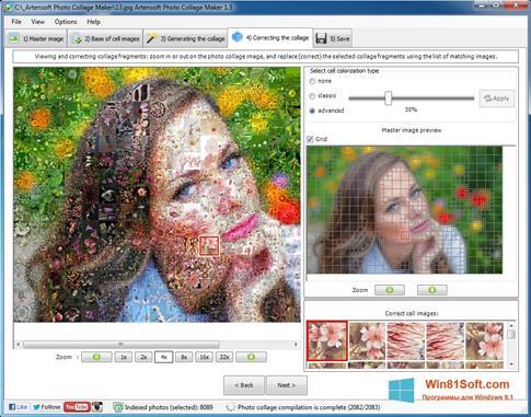 Скриншот программы Photo Collage Maker для Windows 8.1