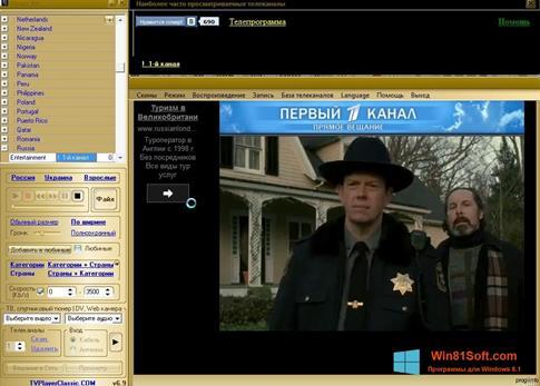 Скриншот программы TV Player Classic для Windows 8.1