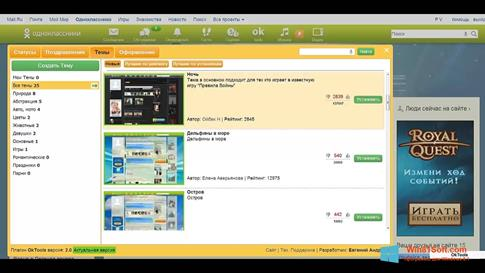Скриншот программы OkTools для Windows 8.1