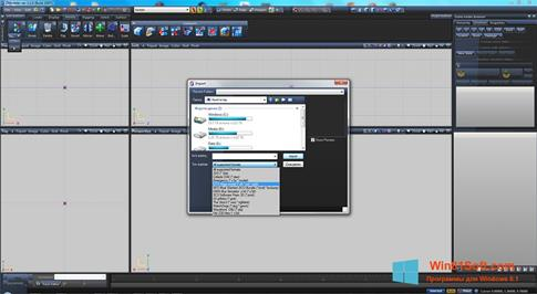 Скриншот программы ZModeler для Windows 8.1