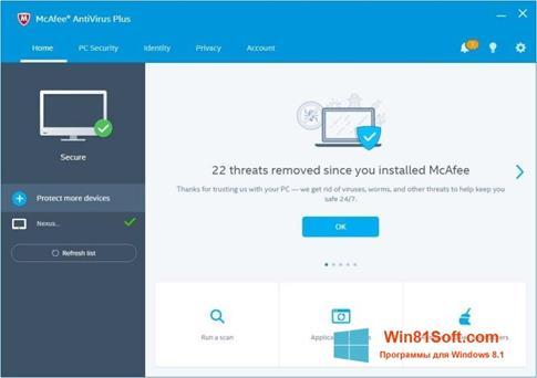 Скриншот программы McAfee AntiVirus Plus для Windows 8.1