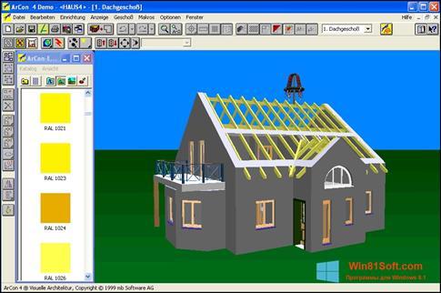 Скриншот программы Arcon для Windows 8.1