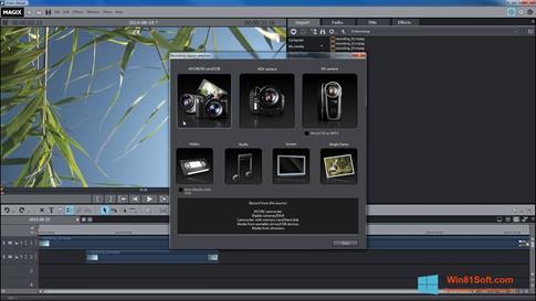 Скриншот программы MAGIX Movie Edit Pro для Windows 8.1