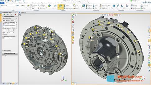 Скриншот программы T-FLEX CAD для Windows 8.1