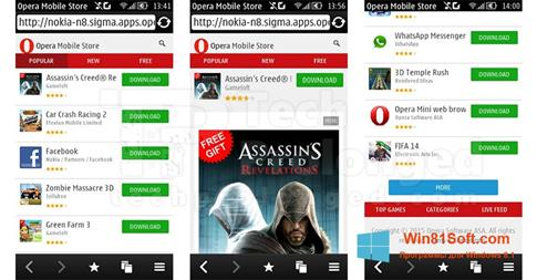 Скриншот программы Opera Mobile для Windows 8.1