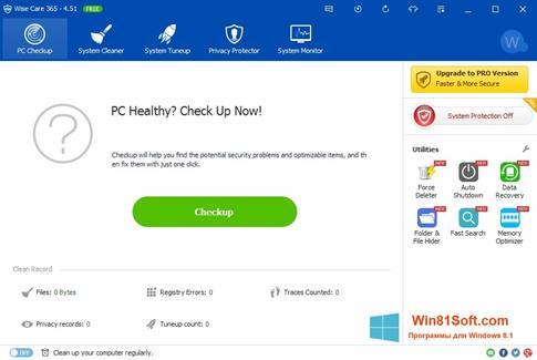 Скриншот программы Wise Care 365 для Windows 8.1
