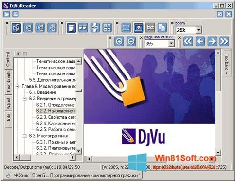 Free download djvu reader for windows 7 64 bit mafiasokol.