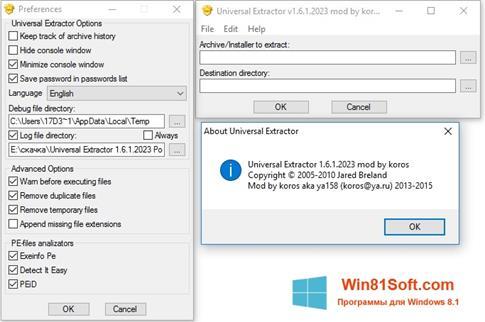 Скриншот программы Universal Extractor для Windows 8.1