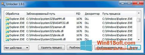 Скриншот программы ABBYY PDF Transformer для Windows 8.1