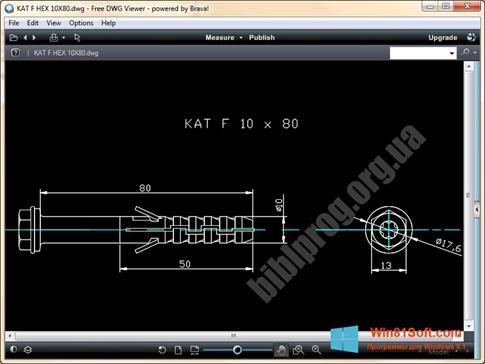 Скриншот программы DWG Viewer для Windows 8.1