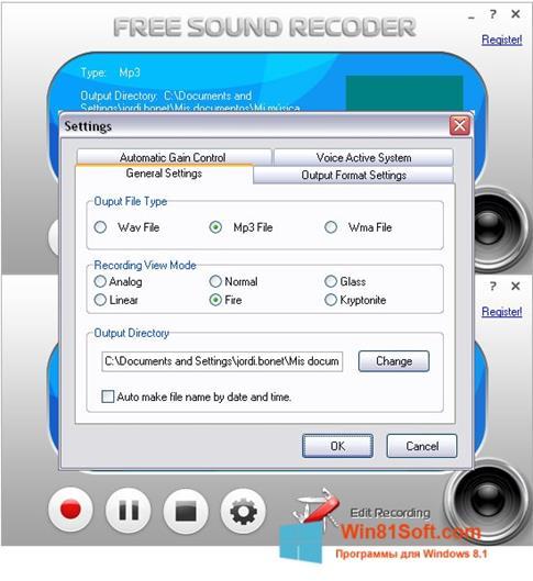 Скриншот программы Free Sound Recorder для Windows 8.1