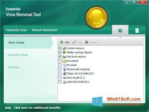 Скриншот программы Kaspersky Virus Removal Tool для Windows 8.1