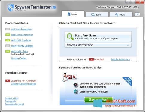 Скриншот программы Spyware Terminator для Windows 8.1