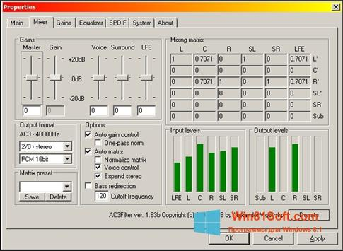 Скриншот программы AC3 Codec для Windows 8.1