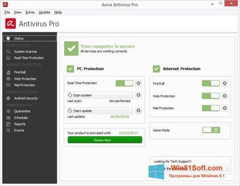 Скриншот программы Avira Antivirus для Windows 8.1