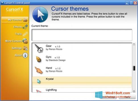 Скриншот программы CursorFX для Windows 8.1