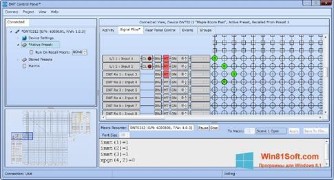 Скриншот программы Macro Recorder для Windows 8.1