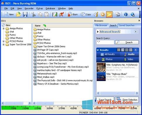 Скриншот программы Nero Burning ROM для Windows 8.1