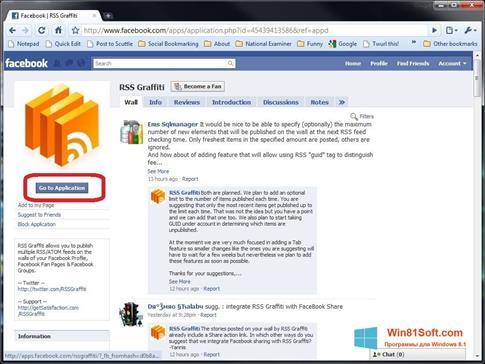Скриншот программы Facebook для Windows 8.1