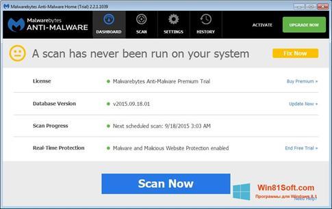 Скриншот программы Malwarebytes Anti-Malware Free для Windows 8.1