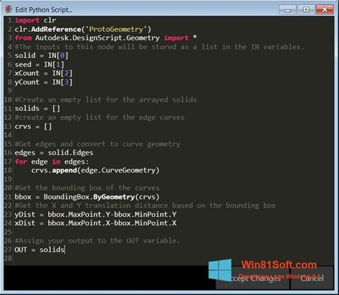 Скриншот программы Python для Windows 8.1