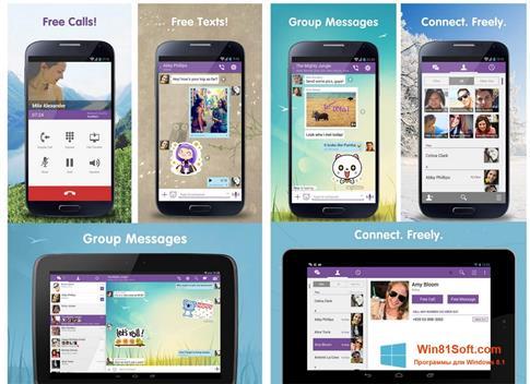 Скриншот программы Viber для Windows 8.1