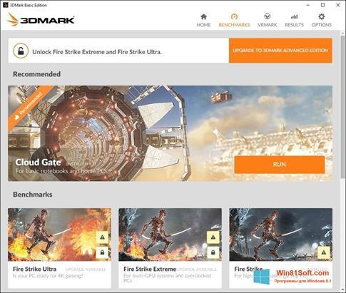 Скриншот программы 3DMark для Windows 8.1