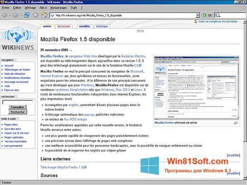 Скриншот программы Mozilla Firefox для Windows 8.1