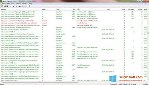 Скриншот программы Xenu для Windows 8.1