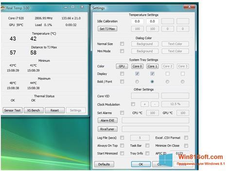 Скриншот программы Real Temp для Windows 8.1