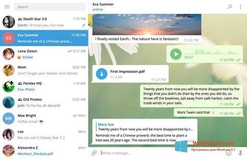 Скриншот программы Telegram Desktop для Windows 8.1