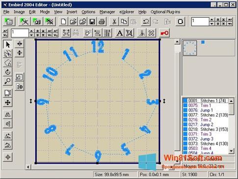 Скриншот программы Embird для Windows 8.1