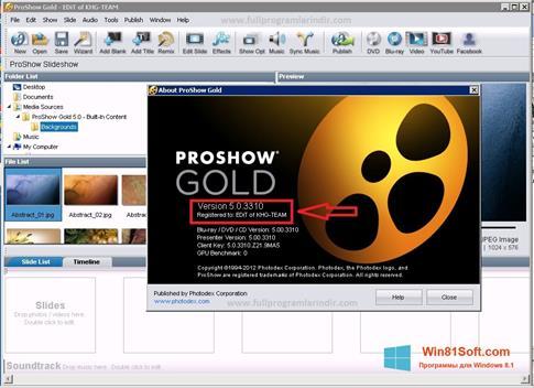 Скриншот программы ProShow Gold для Windows 8.1