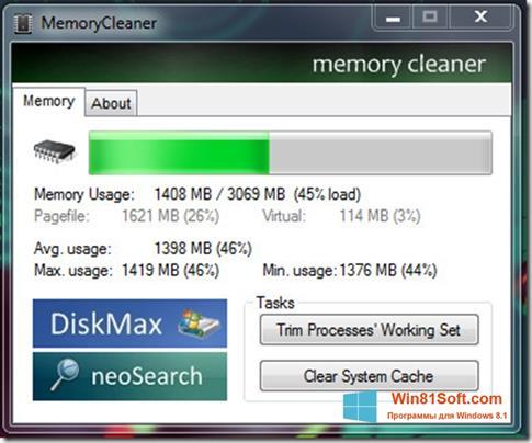 Скриншот программы Memory Cleaner для Windows 8.1