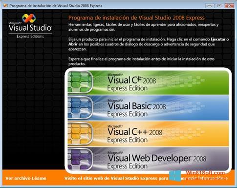 Скриншот программы Microsoft Visual Studio для Windows 8.1