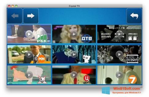 Скриншот программы Crystal TV для Windows 8.1