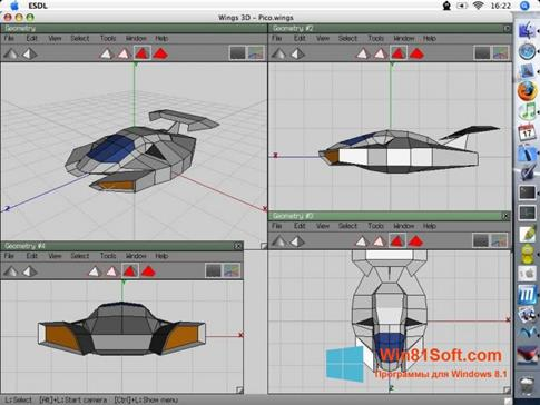 Скриншот программы Wings 3D для Windows 8.1