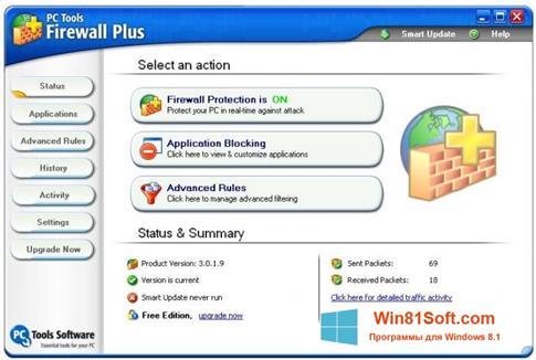Скриншот программы PC Tools Firewall Plus для Windows 8.1