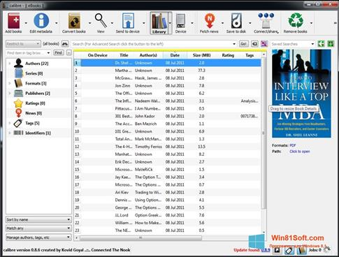 Скриншот программы Calibre для Windows 8.1
