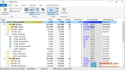 Скриншот программы TreeSize Free для Windows 8.1
