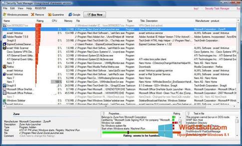 Скриншот программы Security Task Manager для Windows 8.1