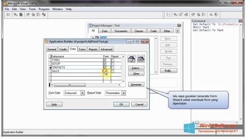 Скриншот программы Microsoft Visual FoxPro для Windows 8.1