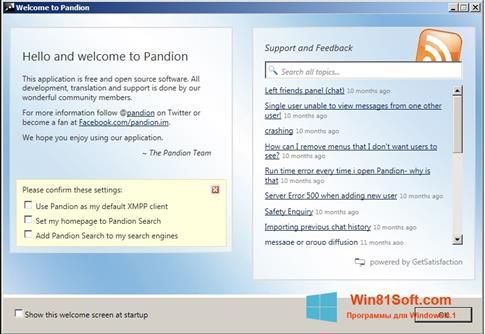 Скриншот программы Pandion для Windows 8.1