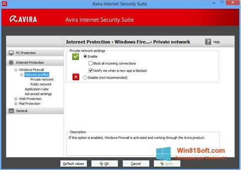 Скриншот программы Avira Internet Security для Windows 8.1
