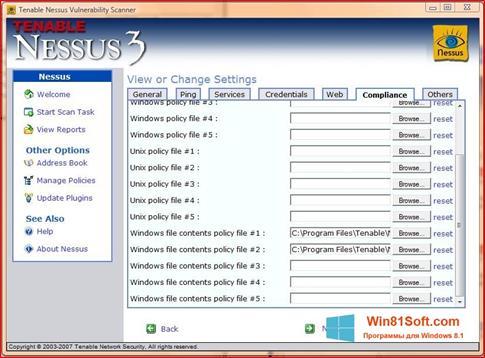 Скриншот программы Nessus для Windows 8.1