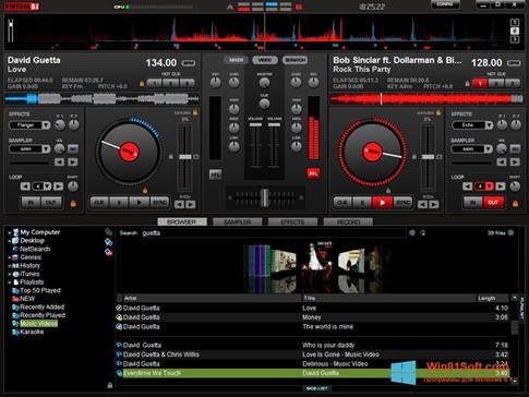 Скриншот программы Virtual DJ для Windows 8.1
