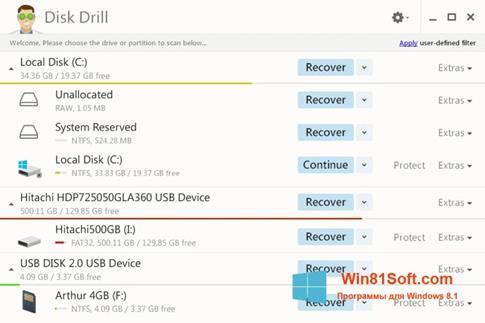 Скриншот программы Disk Drill для Windows 8.1