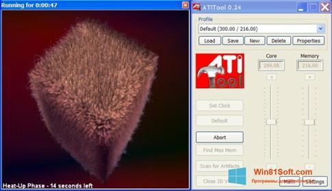 Скриншот программы ATITool для Windows 8.1